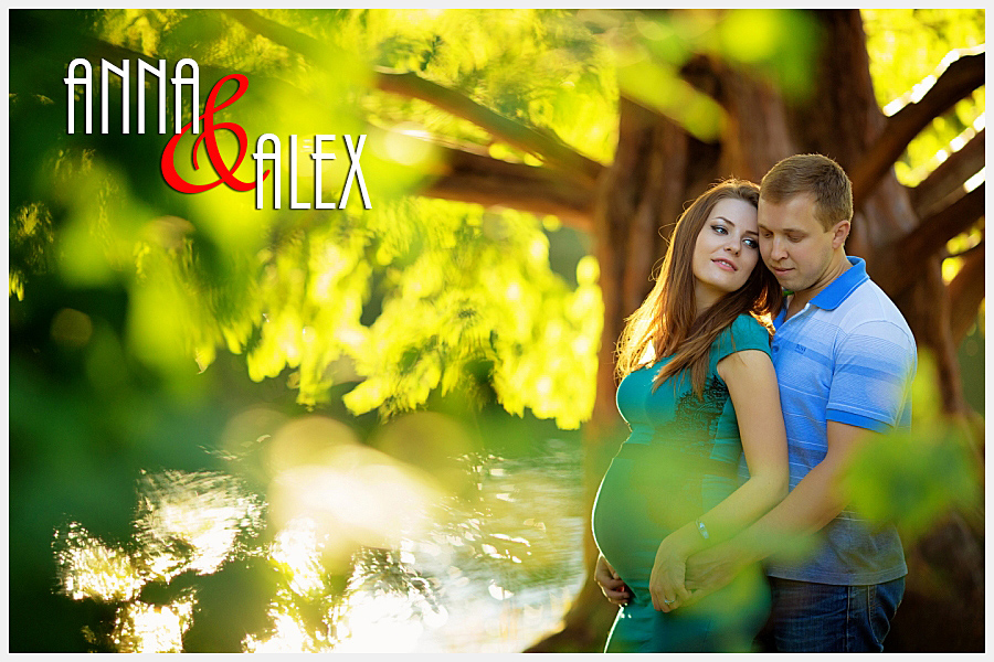 Hight Park Maternity Session